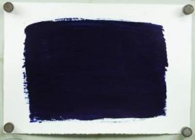 Kremer Künstlertusche Blau