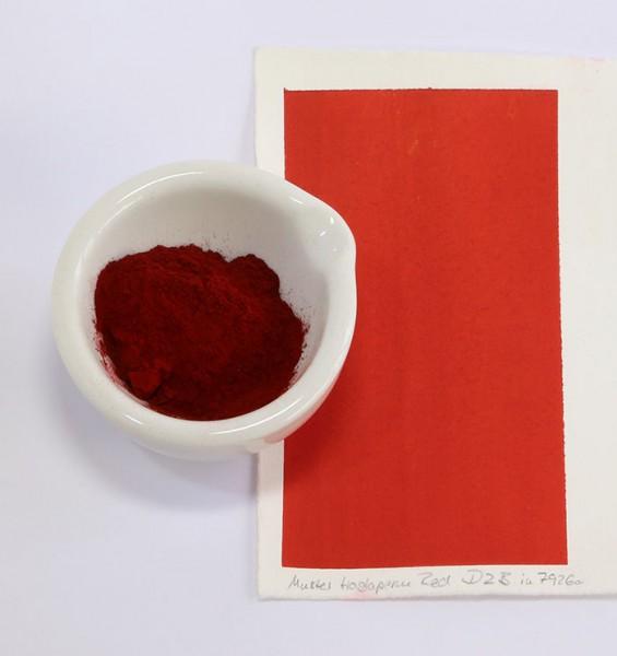 hostaperm rot dpp organische pigmente pigmente der moderne pigmente kremer pigmente. Black Bedroom Furniture Sets. Home Design Ideas