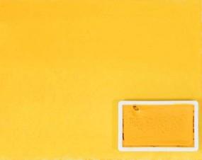 Kremer Watercolor - Bismuth-Vanadate Yellow, medium